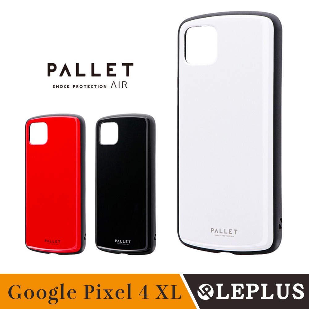 LEPLUS Google Pixel 4 XL PALLET AIR 輕量耐衝擊殼【免運】