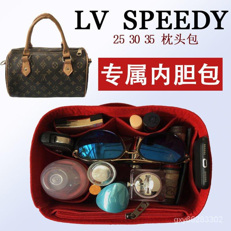 【特價清倉】適用lv內膽包speedy25 30 35波士頓枕頭包收納整理包中包撐形內袋