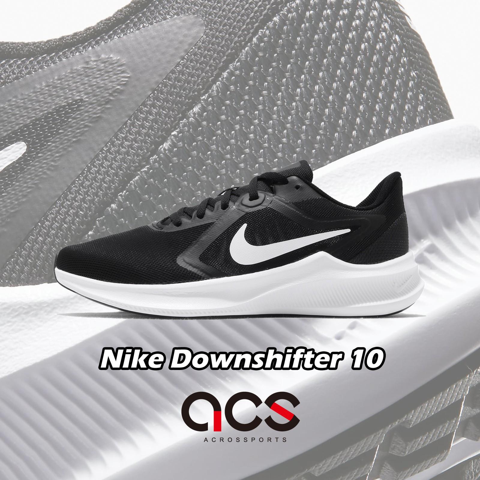Nike 慢跑鞋 Wmns Downshifter 10 黑 白 女鞋 運動鞋 【ACS】 CI9984-001