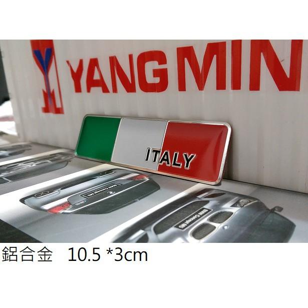義大利 車貼 鋁質 貼紙 VESPA 偉士牌 GTS 300 IE SUPER SPORT LT LXV 125 IE
