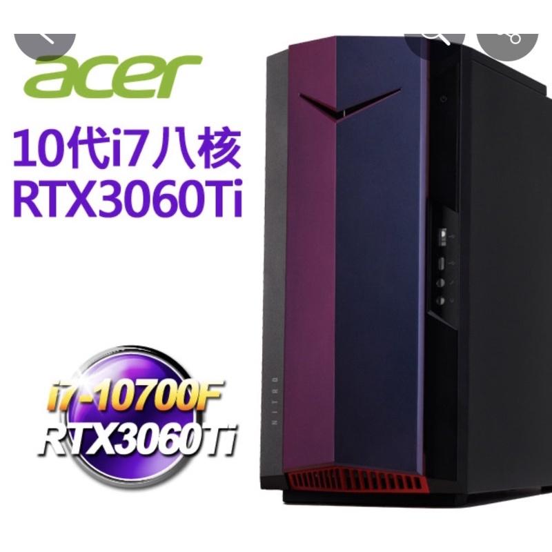 (全新 勿直下標)Acer 電競主機拆下全新3060Ti(未鎖)