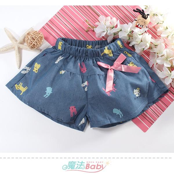女童裝 夏季涼爽牛仔褲裙 魔法Baby~k51567