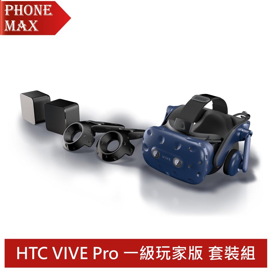 HTC VIVE Pro 一級玩家版 聯強公司貨 附贈VIVE專屬T恤