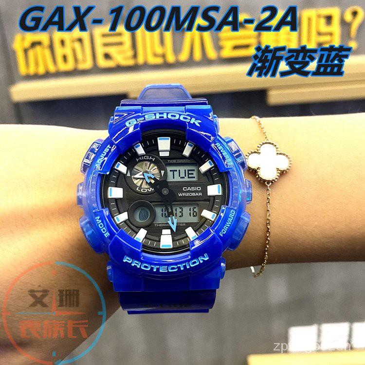 卡西歐G-SHOCK漸變藍潮汐溫度運動手錶GAX-100MSA-2A 100B-7A/1A XwM1