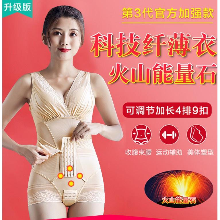 ▫【滿99-20美人計】美人3.0  連身衣 朔身衣 無痕 產後 束身內衣 女士連身塑身衣 蕾絲性感塑身馬甲  無袖束