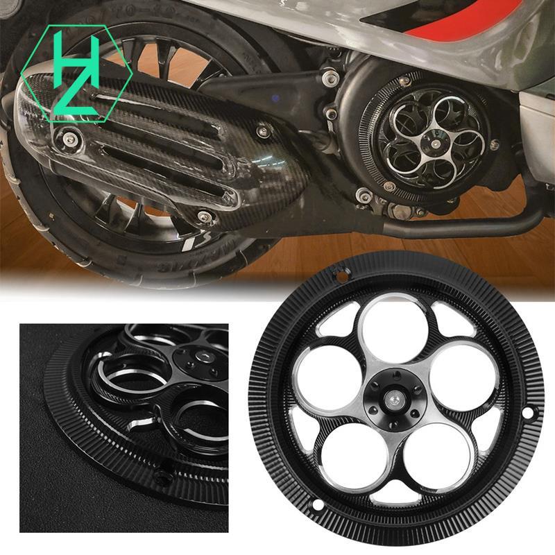 摩托車發動機罩風扇罩散熱器保護罩適用於Piaggio Vespa Sprint Primavera 150 125