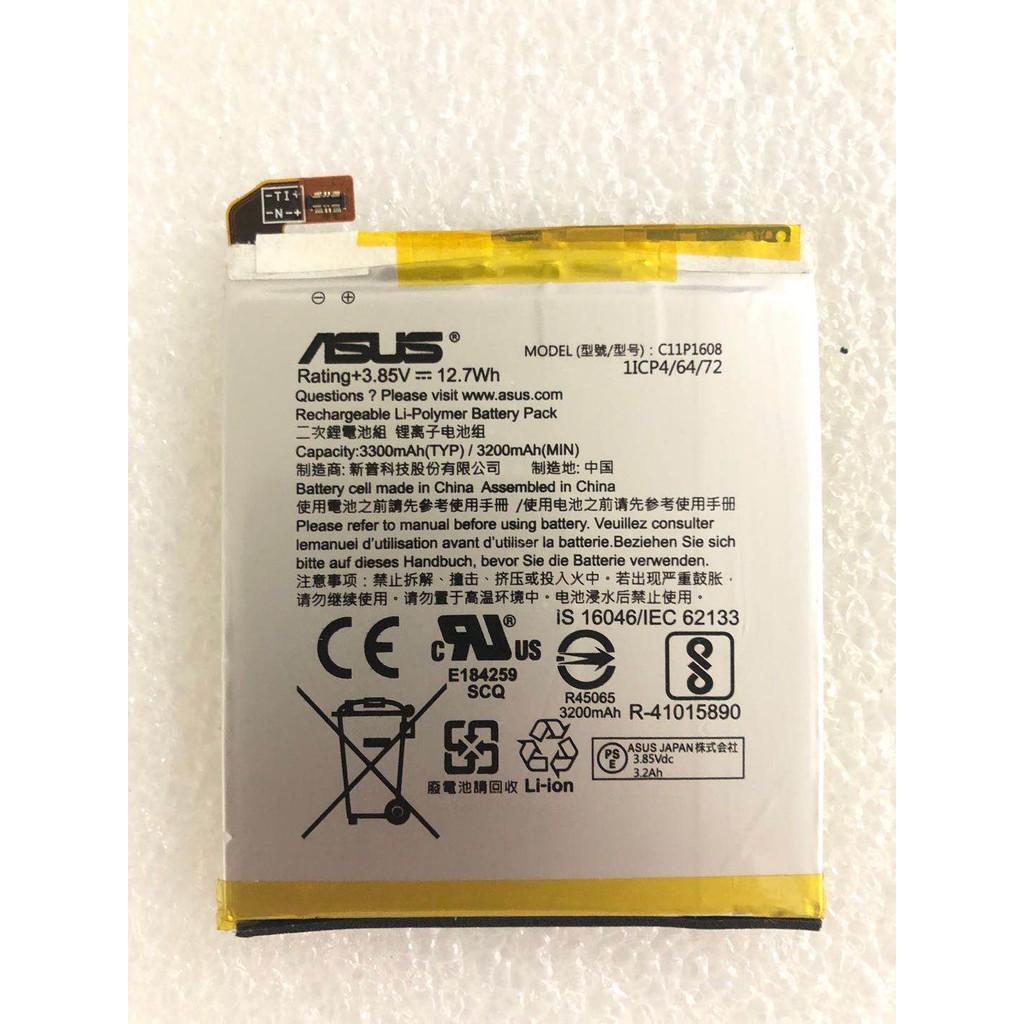 適用 華碩ZenFone AR ZS571KL 原廠電池 ASUS C11P1608 內置電池