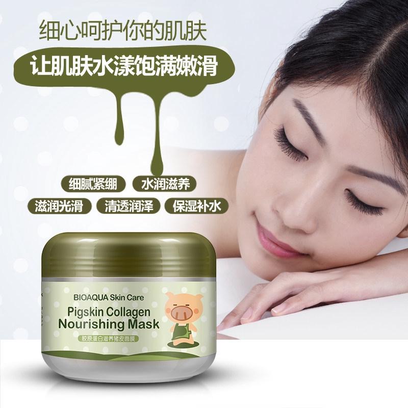 現貨 泊泉雅碳酸呼吸泡泡面膜泥 睡眠水洗面膜 深層清潔 補水保濕護膚品 睡眠面膜