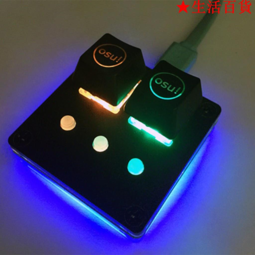 1設置新的AmusingKeypad V3.1 osu!鍵盤可編程鍵盤CherryRGB-Switch ✨Wshop