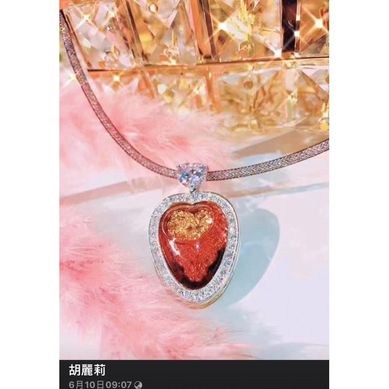 轉售全新胡麗莉直播yoni精品重量級法會特別版