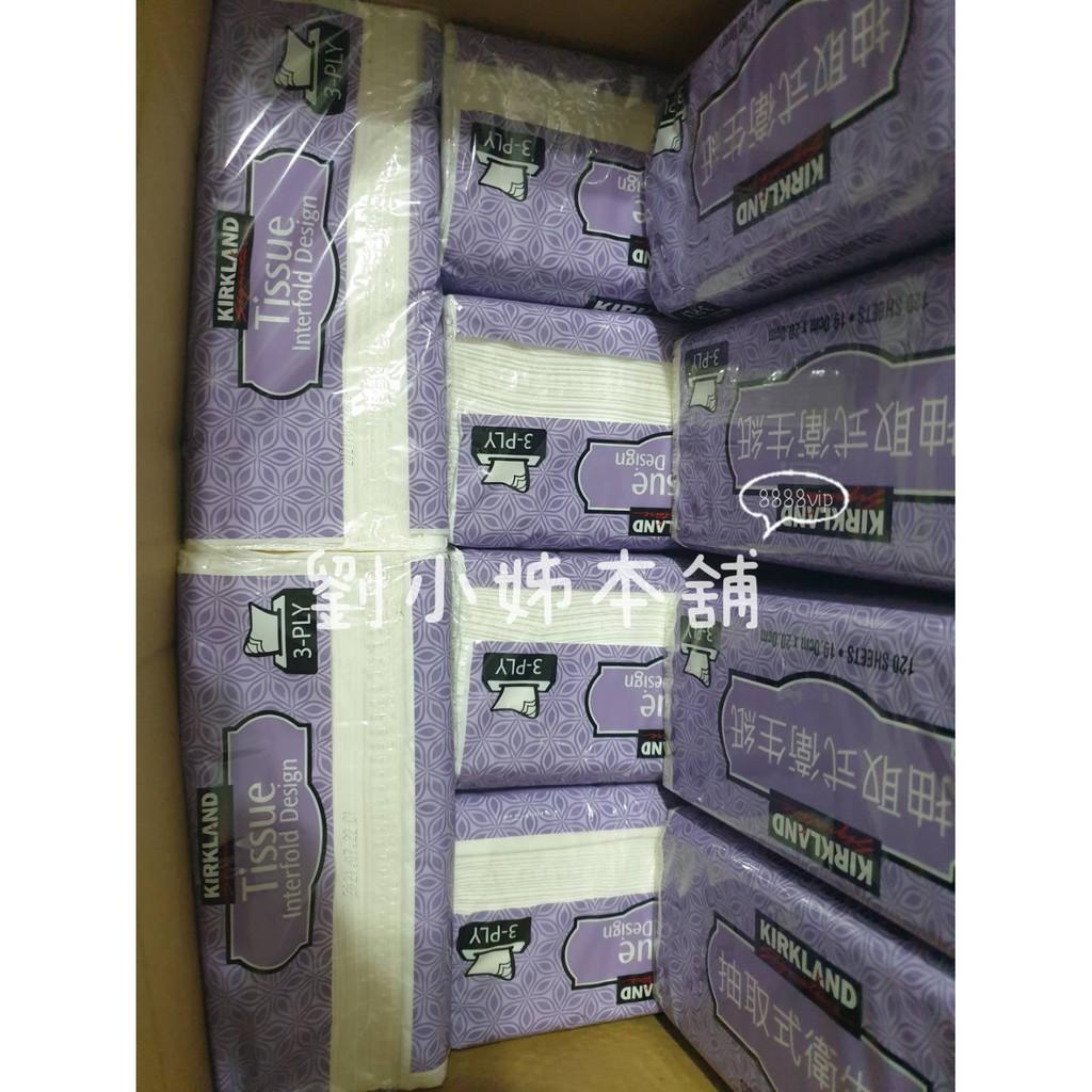 速發 快速發貨 好市多 現貨 十包 衛生紙  三層衛生紙