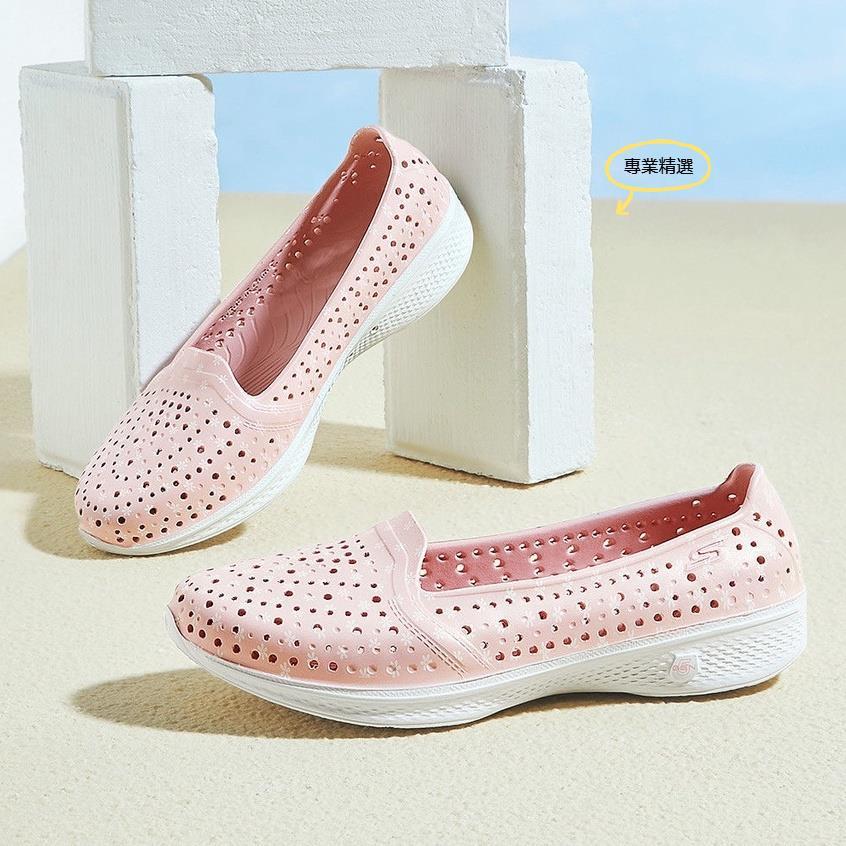 現貨🌸Skechers斯凱奇 女鞋輕質舒適透洞洞鞋 百搭女款 氣疏防水雨鞋 水戶外休閒洞洞沙灘鞋 平底鞋