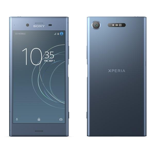 SONY Xperia XZ1 4GB/64GB 福利機 藍色 皇家數位通訊
