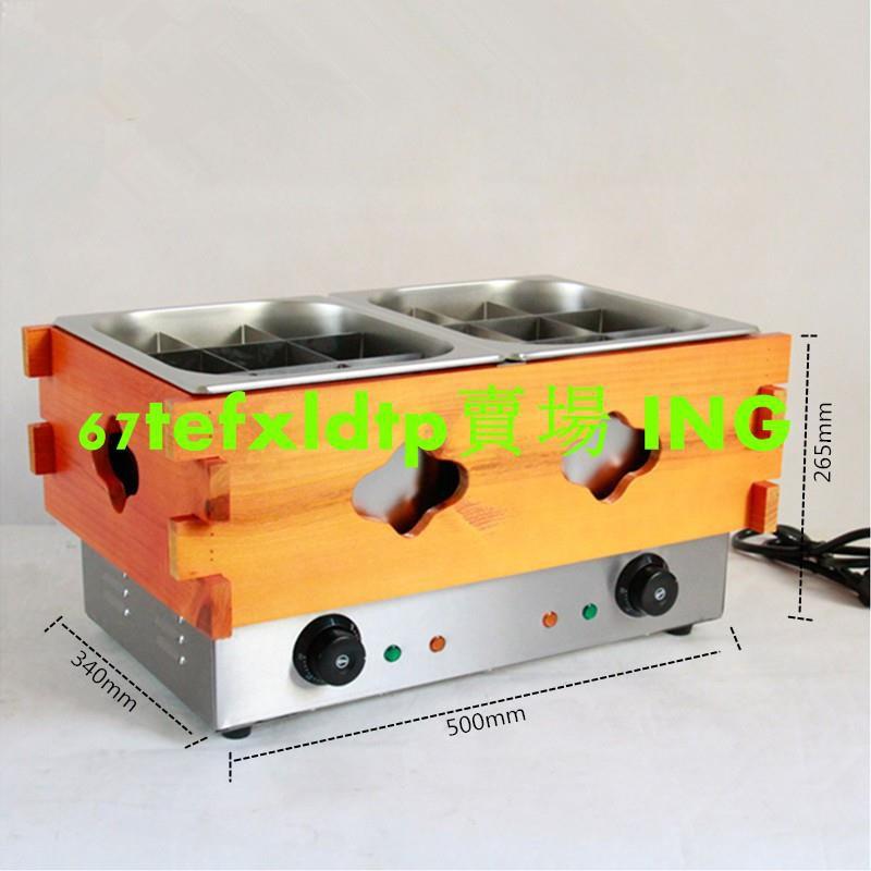 $全網最低價~18格 日式造型 關東煮機 保溫湯鍋  8+8公升 雙缸 雙控溫 110V/220V