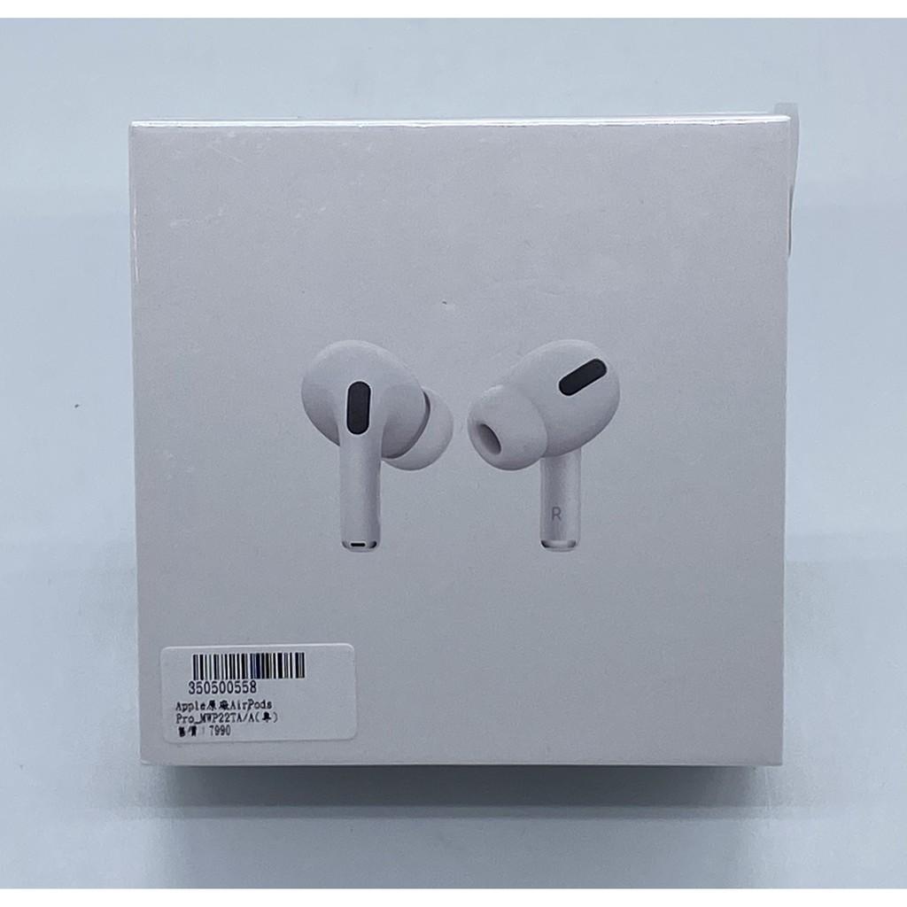 Apple AirPods Pro 3代 蘋果台灣公司貨 全新現貨