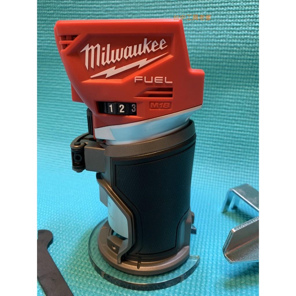 """""""台中工具老爹""""MILWAUKEE 米沃奇 M18 FTR-0 無碳刷木工修邊機 FTR m18ftr"""
