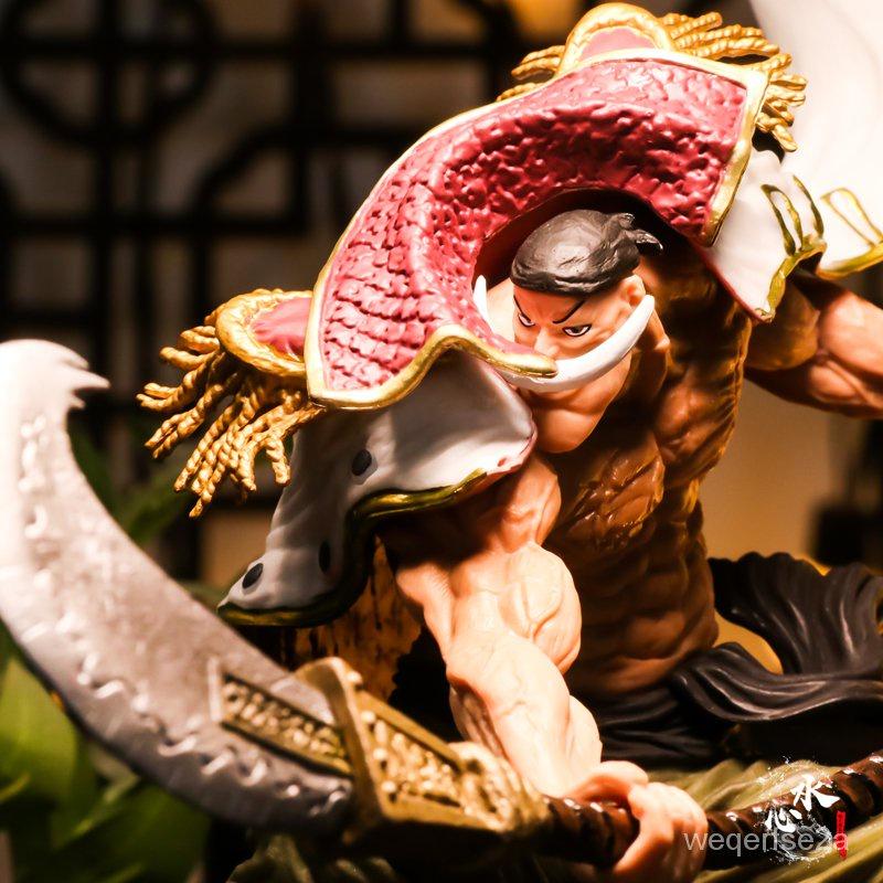 海賊王手辦GOLD劇場版一番賞B賞黃金白鬍子手辦公仔擺件模型禮0