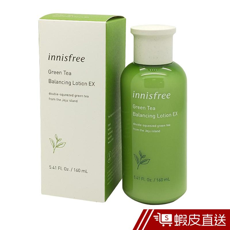 innisfree 綠茶精萃平衡保濕乳液(2019新版) 160ml 現貨 蝦皮直送