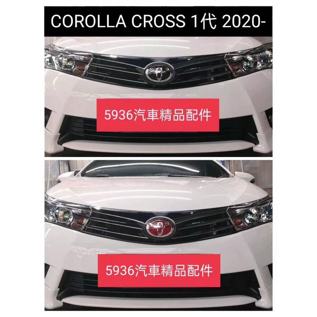 台灣現貨 TOYOTA 豐田 COROLLA CROSS 1代 紅標 車標 標誌 前標 後標 尾標 氣囊標 水晶標 GR