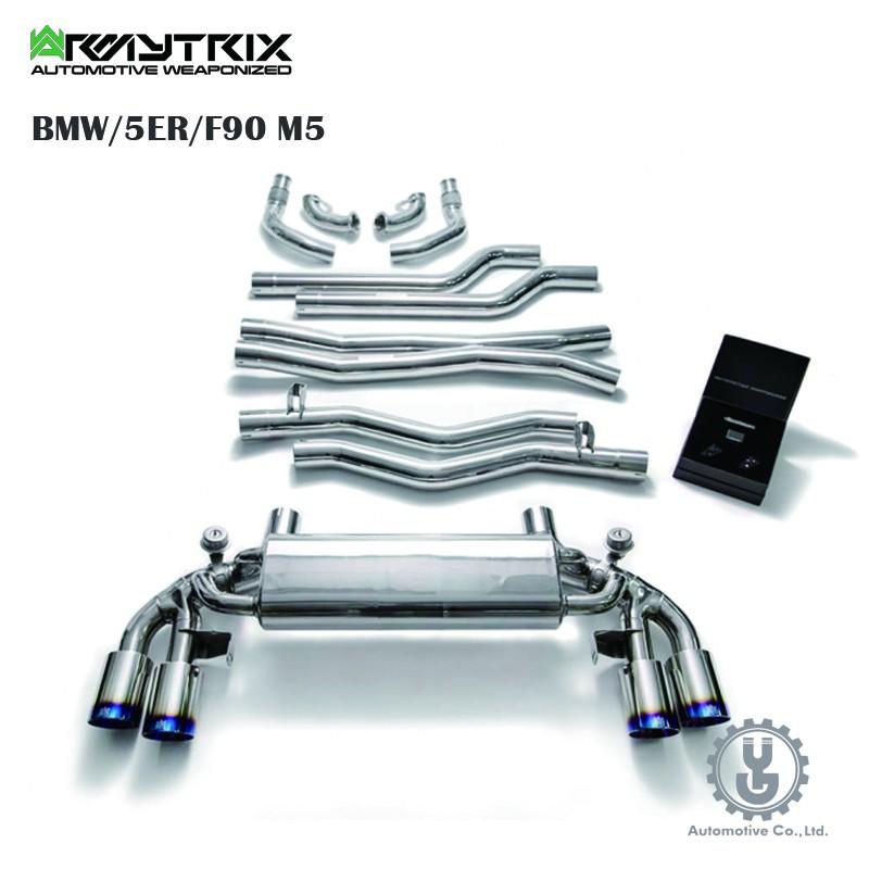 Armytrix BMW/5ER/F90 M5 排氣系統 全新空運【YGAUTO】