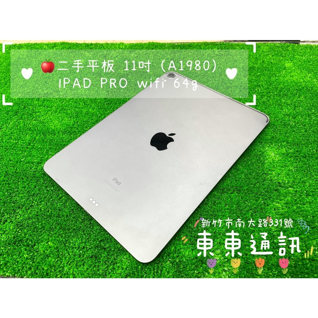 東東通訊 二手平板 IPAD PRO WIFI 64g 11吋 A1980 售13800