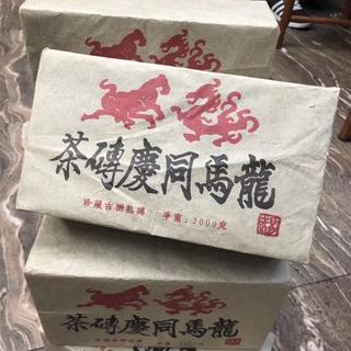 1997年雲南龍馬同慶號熟茶磚普洱一九九七同慶樟香易武班章2000g
