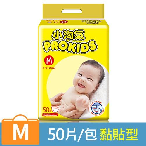 小淘氣 透氣乾爽嬰幼兒紙尿褲 M (50片/包)