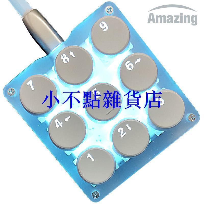9鍵機械鍵盤小鍵盤 osu鍵盤音遊鍵盤 宏編程鍵盤 迷你便攜 自定義鍵盤 数字小键盘 宏编程数字键盘