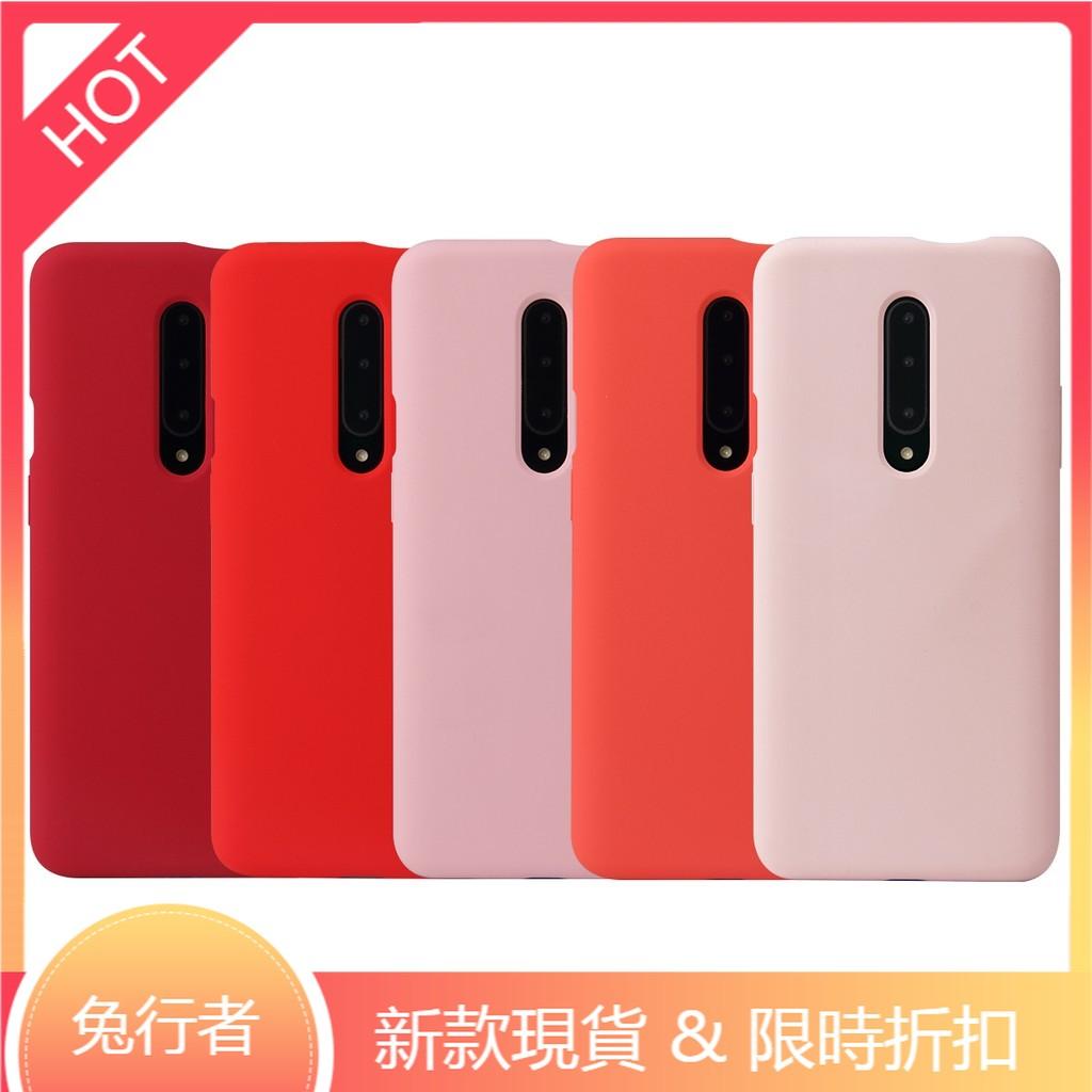 一加7 Pro 全包液態矽膠手機殼 ONEPLUS 1 7T 一加7T Pro 純色四包邊軟殼 手機套 簡約素色 多色