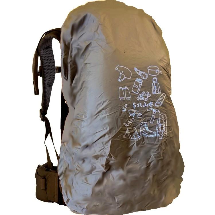 台北山水 TPSS 背包套/防雨罩/背包客/登山/旅遊 插畫風- 裝備圖案 狼棕色 多種尺寸可選