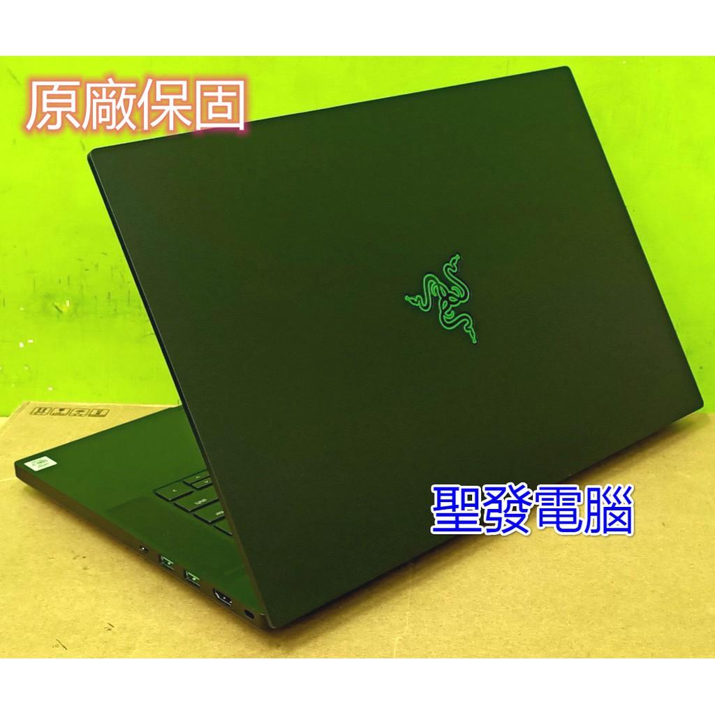 Razer Blade15 i7-10750H  512G RTX2070 15吋 最輕薄 電競筆電 聖發電腦 二手筆電