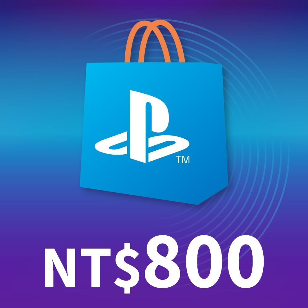 PSN 點數 $800 【經銷授權 APP自動發送序號】