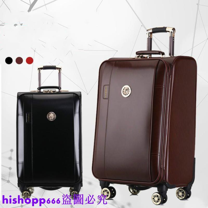 【台創世紀】行李箱拉桿箱男女pu商務旅行箱出行皮箱子旅行箱密碼箱