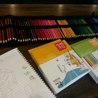 B1型人館 72色水性彩色鉛筆 秘密花園 魔幻森林 奇幻夢境 魔法森林 色鉛筆 彩色筆 著色筆 彩色鉛筆 紙盒包裝 彰化縣
