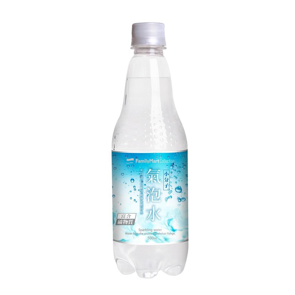 【堆堆樂雜貨店】╭☆限量現貨++全家小分子氣泡水500ml++市價29元 原味 / 檸檬