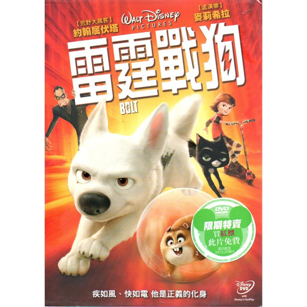 雷霆戰狗 DVD 中英雙語 全新 再生工場 02