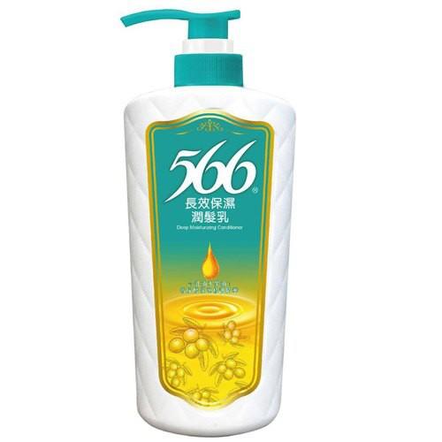 566 長效保濕 潤髮乳 700g【康鄰超市]