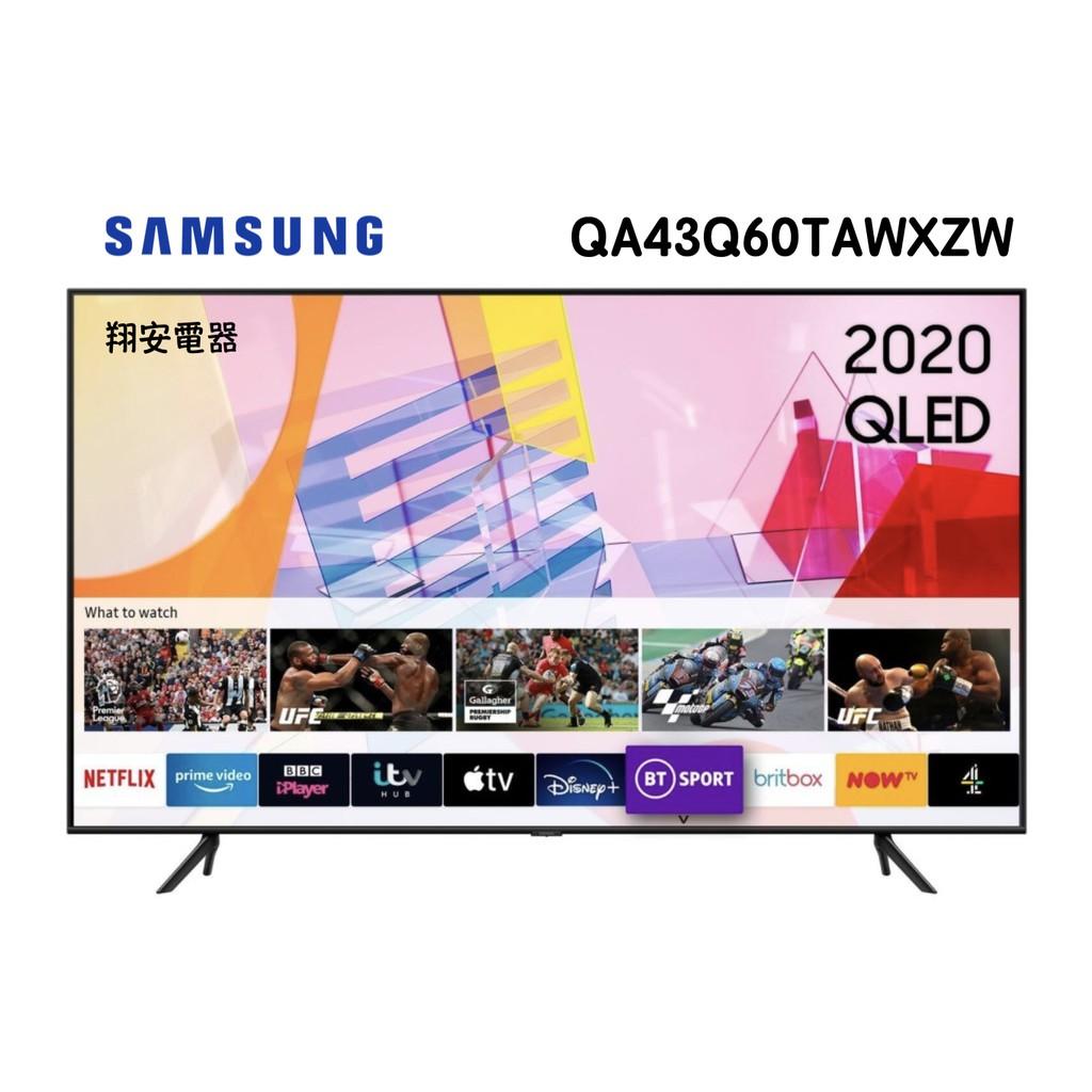 熱銷小尺吋 SAMSUNG 三星 43吋 4K QLED 智慧連網電視 43Q60T  Q60T  Q60