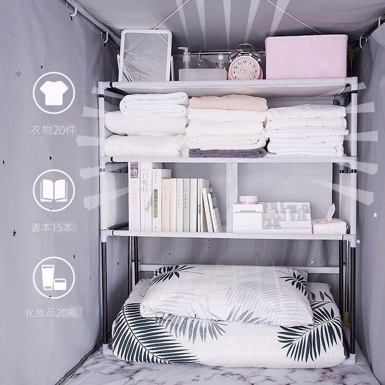 ins宿舍神器必備 下鋪柜子 學生寢室上鋪置物架 高中床上衣櫃 床頭收納櫃