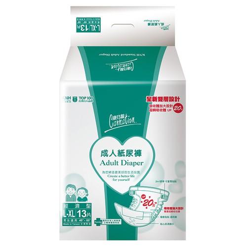 康乃馨 成人紙尿褲經濟型(L-XL號13片)[大買家]