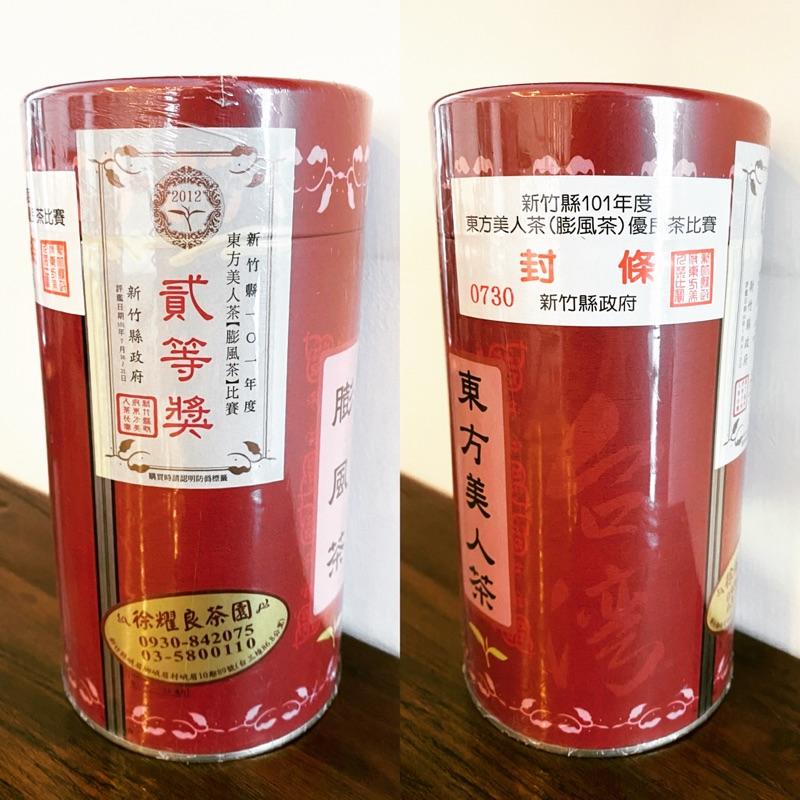 2012年/101年 夏季 新竹縣 東方美人茶 比賽茶 貳等獎 徐耀良