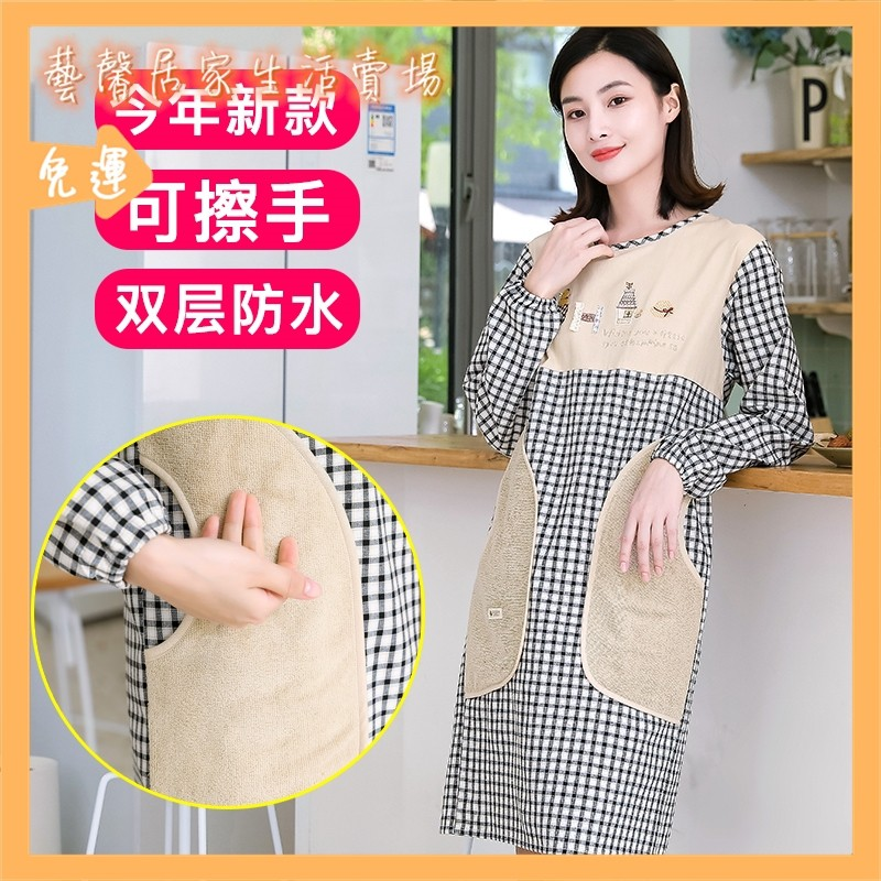 【現貨 免運】可擦手圍裙家用廚房防水防油女士工作服帶袖子全身罩衣純棉長袖
