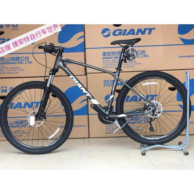 捷安特ATX860全新款鋁合金油壓雙碟剎30速27.5寸山地自行車男學生