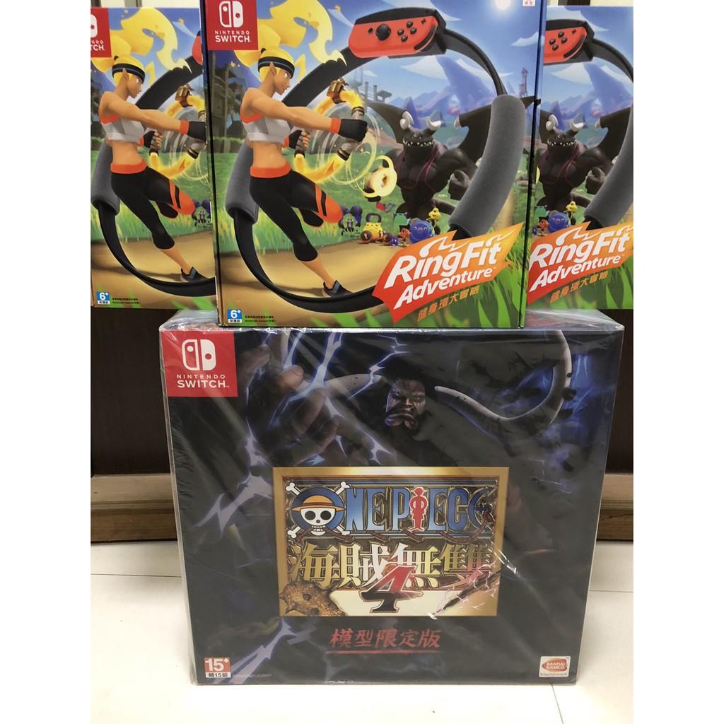 【高雄現貨可面交】NS Switch 海賊無雙 4 豪華版 限定版 健身環 海賊無雙4