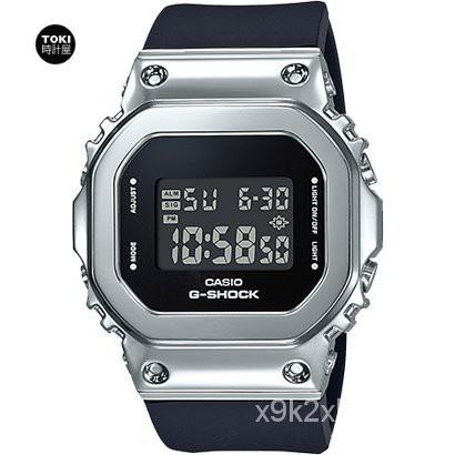 卡西歐G-SHOCK系列中性方塊GM-S5600/S5600PG-1JF/S5600G-7JF