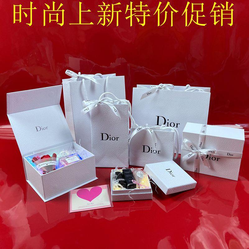 專柜正品Dior迪奧紙袋禮品袋 香水袋口紅盒禮盒包裝袋子包郵