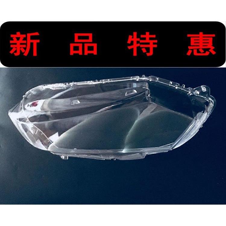 ✸✕適用于本田XRV大燈罩 14/15/16/17款本田XRV大燈透明燈殼大燈罩 日產 NISSAN 大眾 Toyota