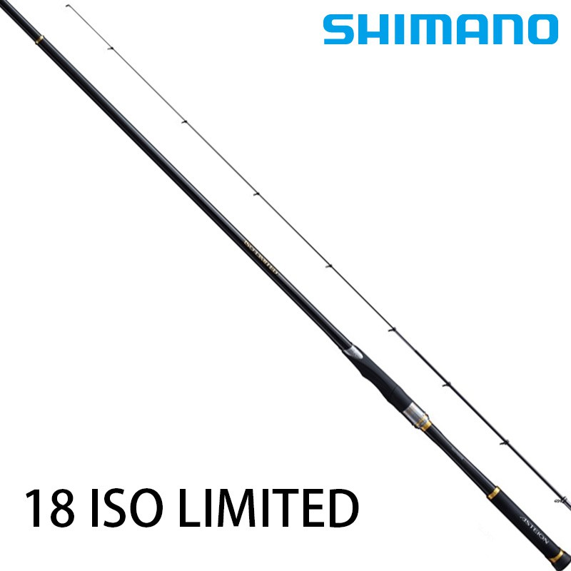 SHIMANO 18 ISO LIMITED 頂級磯釣竿 [漁拓釣具] [磯釣竿]