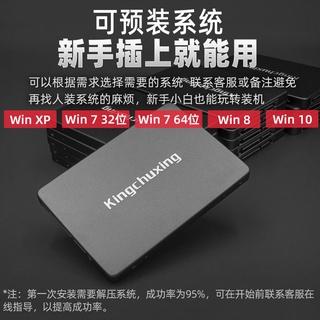 硬碟 2tb 內接硬碟 內接硬碟金儲星120G240G256G固態硬盤SSD筆記本臺式機電腦高速2.5寸SATA3