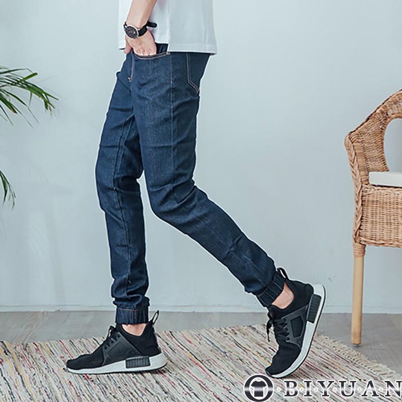 【OBIYUAN】縮口褲 長褲 彈性 牛仔褲 韓版 素面丹寧褲 有加大尺碼 【EJ88029】